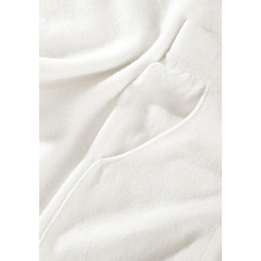 Cashmere Culotte - Ivory